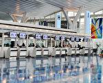 日航新国際線的服務台( 攝影:盧勇/大紀元)