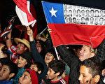 营救被困在井下两个多月的智利矿工,受到全球瞩目。(AFP)