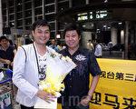 """黄襟存(左)19日抵达马来西亚雪邦国际机场,共同设计""""梦回盛唐""""唐朝服装而获得""""优秀奖""""的黄光耀先生(右)到机场接机分享喜悦。(摄影:陈俊鸿 / 大纪元)"""