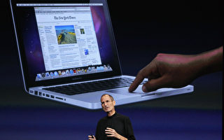 蘋果新品MacBook Air  最厚處1.7釐米