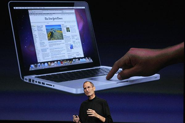 苹果新品MacBook Air  最厚处1.7釐米