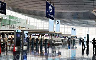 羽田機場新國際候機大樓3樓的登機大廳(攝影: 盧勇 / 大紀元)