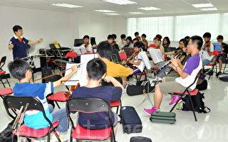 """由一班年轻音乐爱好者成立的""""启域弦乐团""""对新唐人第三届""""全世界华人小提琴大赛""""表示鼎力支持。(摄影:邝天明/大纪元)"""