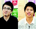 """陈祥恒(左)和区骏熙(右)在英国进修音乐,他们赞赏新唐人""""全世界华人小提琴大赛""""曲目全面、具挑战性,期盼将来有机会参赛。(摄影:潘在殊/大纪元)"""