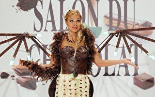 2010年10月28日,第16届巴黎巧克力博览会隆重登场。(图片来源:AFP)
