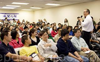 """哈佛大学招生入学面试官许范硕24日在帕洛阿图市举办了""""步入理想大学讲座""""。(摄影﹕马有志/大纪元)"""