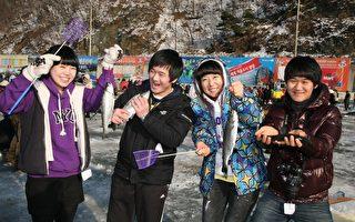 韩国冬季最大庆典──华川山鳟鱼庆典