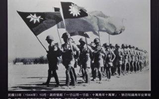 抗戰歷史真相:毛澤東為何感謝日本侵華