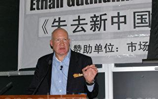 10月30日,《失去新中国》的书作者伊森‧葛特曼(Ethan Gutmann)在多伦多的一个论坛上表示,西方商人到中国经商,未能把自由带给中国人。(摄影:周行/大纪元)