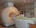 署立屏东医为屏东就医民众提供快速、精确度高且无辐射安全的检查,自荷兰引进全新MRI1.5T磁振造影,让推动的落实在地化医疗再前进一步。