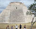 """西方古文明中对天文的认识也是很丰富的。图为被誉为""""世界十大古天文台奇景之一""""的乌斯马尔(Uxmal)玛雅古城的乌斯马尔大金字塔。(图片来源:玉清心/大纪元)"""