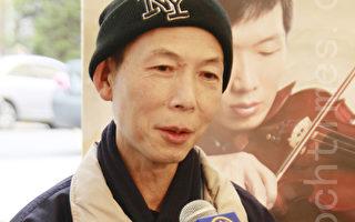 """新唐人第三届""""全世界华人小提琴大赛""""观众宋先生说﹐《得度》给人一种打动人心的体会。(摄影﹕文忠/大纪元)"""