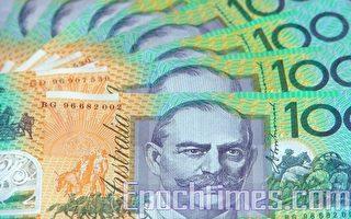 澳元兑美元升至100.60美分 再创新高