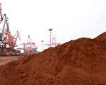 中共拥稀土自重 引爆WTO内乱