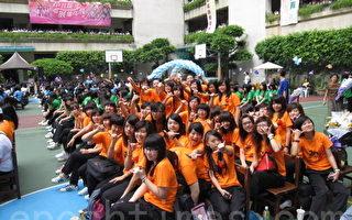 金瓯今年校庆,特别安排在在永和校区办理校庆园游会。(摄影:李容耕 / 大纪元)
