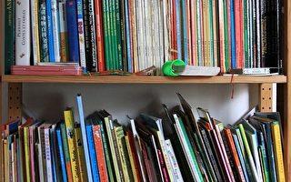 從「噴嚏時速150公里」看課外書教育