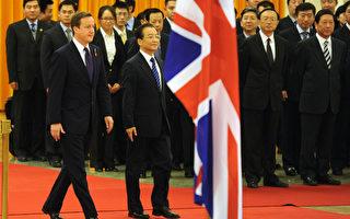 英國首相訪華 貿易人權走鋼絲