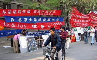 GRE成绩被取消 中国考生表愤怒