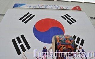 韩国留学心语:韩国人的长幼观念