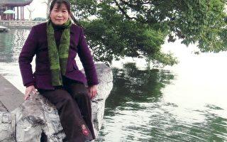 二零一零年一月二十三日,神采奕奕的胡云怀在公园留影(图片来源:明慧网)