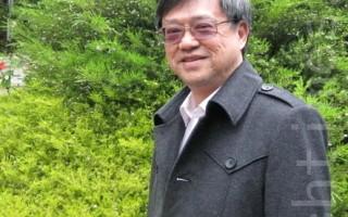 专访澳洲顶尖精英女校退休教师朱保锝