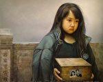 自九九年中共開始大規模迫害法輪功後,千千萬萬原本幸福的孩子變成了無家可歸的孤兒。圖為真善忍畫展中的作品《孤兒淚》