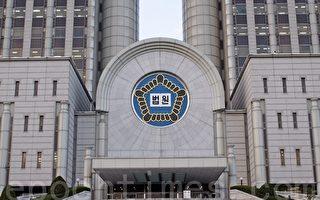 雲外:從韓國法院引用的證據說起