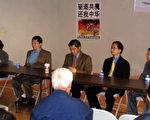 图:洛杉矶20日举行《九评》研讨会,揭露共产党鼻祖马克思信仰魔教的背景。(摄影:刘菲/大纪元)