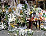 上海数万民众悼念11•15大火中的死难者。图为民众献给死难者的悼念花圈。(来源:上海市民张君伟提供)