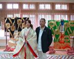 吳鳳科大應日系邀請和服造型師富田伸明和服設計師來台展演和服秀。 (攝影:蘇泰安/大紀元)