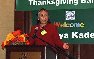 世界维吾尔族大会主席热比娅‧卡德尔女士应邀在大华府台湾同乡会2010 感恩节宴会中演讲。(摄影﹕杨帆/大纪元)