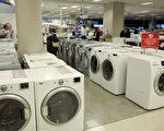 百货公司Sears今年黑色星期五,名牌 Kenmore洗衣机与烘干机,两台总价仅599.98 元。图为伊利诺伊州奥克布鲁克(Oak Brook)的Sears店。(图/Frank Polich/Getty Images)