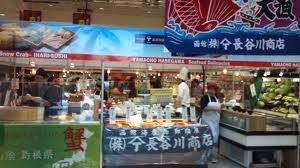 圖:Mitsuwa 日本超市。(大紀元)