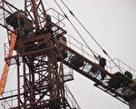 河南企業遭強拆  董事長上高塔欲自焚