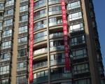 上海市黃浦區發生了一起強拆打死人的事件,市民不满悬挂横幅抗议(來源:上海市民提供)