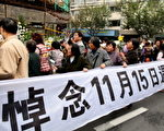上海民众26日集会悼念15日高楼大火中的丧生者。(STR/AFP/Getty Images)