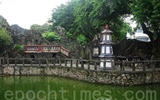 台灣古典詩:秋訪板橋林家花園