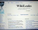 """2010年7月25日,维基解密(wikileaks)泄漏美军在阿富汗布署的军事方面相关文件。维基解密""""中国""""词条中也列出20多项涉及中共的揭秘档。图为维基解密网站。(Staff: Joe Raedle / 2010 Getty Images)"""