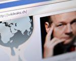 维基网站创办人阿桑格在答记者问时说,在像中国这样的国家,言论审查是普遍的,因为言论是很有力量的,独裁政党害怕言论自由。图为维基解密的首页。(FABRICE COFFRINI/AFP/Getty Images)