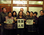 訪民喊冤請尊重人權(上海訪民提供)