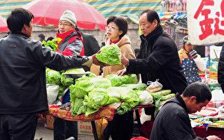 蔬果涨价不会持续? 民众要中共说实话