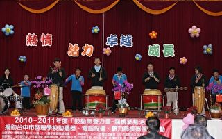 中聪打击乐团表演'永远的朋友'及'最后的胜利'。(摄影:古廷才  / 大纪元)
