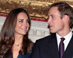 英国威廉王子4月29日要在伦敦迎娶未婚妻凯特‧密道顿(Kate Middleton)。图为2010年11月16日,威廉王子和大学女友凯特•米德尔顿在克莱伦斯宫对外宣布订婚消息。(图片来源:Chris Jackson/Getty Images)