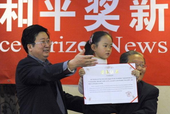 """北京折腾出自我设立""""孔子和平奖"""",被国际讥为一场闹剧。(LIU JIN/AFP/Getty Images)"""