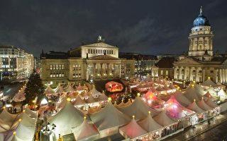 柏林圣诞市场出妙招  招招见效
