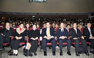 神探李昌鈺博士(中)基隆海大開講,李夫人及六姐(左2)也隨行,受到海大師生熱烈歡迎。(攝影:周美晴  / 大紀元)