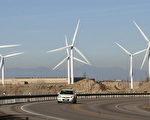 纽时﹕美风电业忧中国不公平竞争