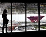 上海世博留给中国人的更多是忧愁和伤痛。(Staff: PHILIPPE LOPEZ / 2010 AFP)