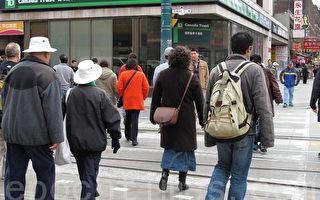 上萬移民悄然放棄加拿大身份 中國人逾三千
