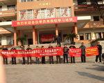 2010年12月20日是浙江台州椒江区区长接待日,经租房讨房团去椒江党校上访。(当事人提供)